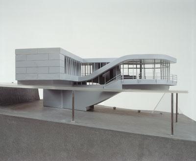I-House, Sendaï